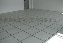 西安防静电地板 防静电地板应用场所 静电地板厂家