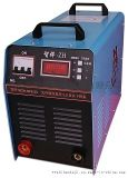 数字智能电焊机-高频、高负载持续率315S手弧焊机