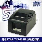 STAR TSP654II 热敏打印机 蓝牙打印机