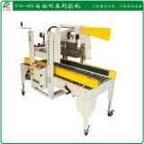 连州印字胶带自动封箱机 佛冈胶纸自动折盖封箱机