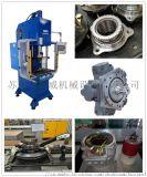 江蘇數控油壓機廠家 3T-150T型號供應