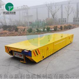 船舶行业58吨轨道平板运输车免维护蓄电池码头搬运车