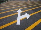 陽江路面標線標牌陽西高速公路交通標牌,收費牌