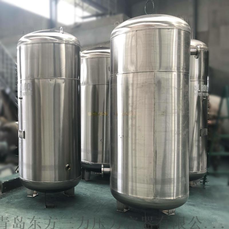 真空储罐 不锈钢负压真空罐 立式储气罐2m3