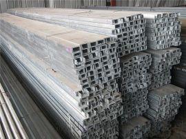 湘西镀锌槽钢|热浸镀锌槽钢现货|湖南镀锌槽钢