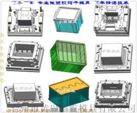 黄岩注射模具定制折叠箱塑料模具 自己开模