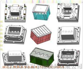 黄岩塑胶模具订做储物箱塑胶模具 自己开模