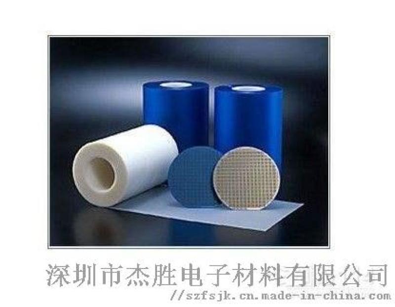 厂家直销日东SPV-224保护膜定制加工成型