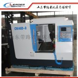 數控車銑復合機牀CK46D能車能銑一機兩用
