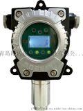 路博自产现货LB-FX系列固定式气体探测器