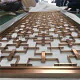 江蘇酒店屏風定製加工希爾頓外牆不鏽鋼屏風