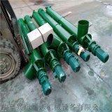 螺旋輸送機葉片畫法加工定製 螺旋提升機廠家上海