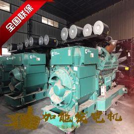 发电机组厂家 800kw沃尔沃柴油发电机组厂家