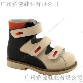 广州矫健儿童矫正鞋,高帮保健童鞋修正扁平足