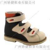 廣州矯正鞋廠,外貿力學功能童鞋,穩定足踝,穩健步態
