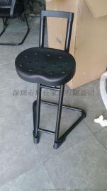 PU发泡升降辅助椅站立站靠工业用椅