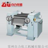 常州自力SGX系列新型强力三辊研磨机