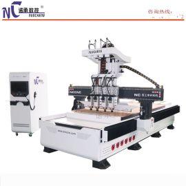 NC-1325自动换刀开料机多工序开料机