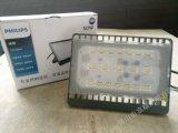 飛利浦投光燈BVP172 50W戶外LED廣告燈