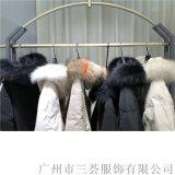 都市時髦女裝簡惑品牌尾貨廣州三薈服飾折扣貨源
