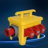 檢修電源箱組合插座箱工業插座箱移動插座箱
