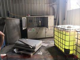 1吨3吨5吨10吨小锅炉脱硝专业做技术领先