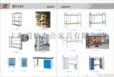 檔案櫃辦公櫃鋼制資料櫃儲物櫃分五節文件櫃