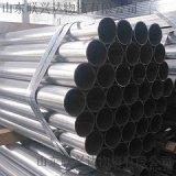 衡水华岐热镀锌钢管现货供应