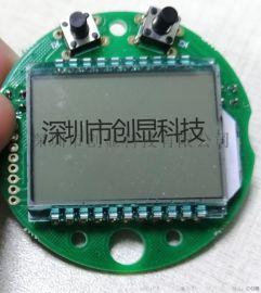LCD液晶显示屏 压力传感器模块
