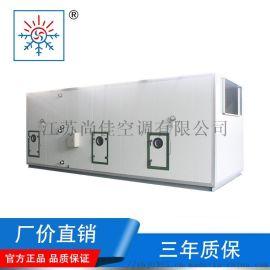 直膨式净化空调机组 直接蒸发式冷却空调设备