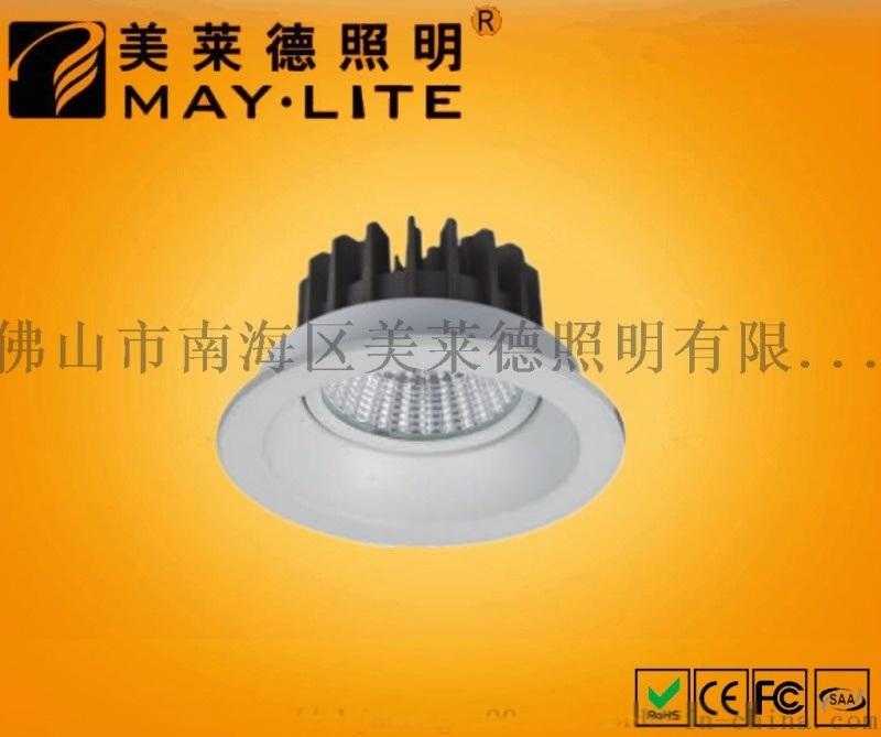 LED天花燈,可替換光源天花燈系列JJL-c407