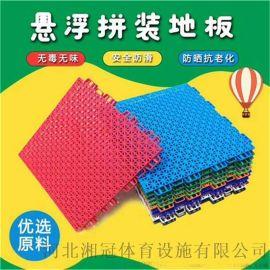潛江市籃球場懸浮地板湖北拼裝地板廠家