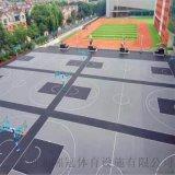 合川區氣墊懸浮地板籃球場塑膠地板拼裝地板
