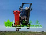 LUCD-16濾油小車LUCD-16精細濾油車