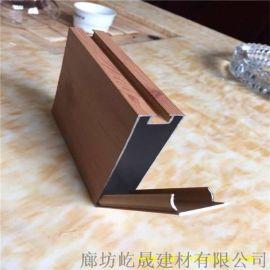 定制隔断铝方管 木纹方管 方管堵头