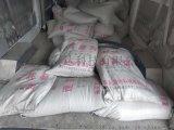 来凤高效膨胀剂 减水剂 缓凝剂 泵送剂 锚固剂厂家