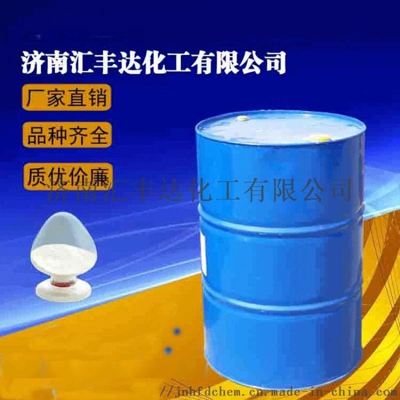 优势出三甲基氯硅烷厂家直销