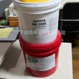 乐泰2045胶水红色螺纹预涂胶点胶加工
