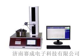 玻璃瓶胚垂直度测定仪 玻璃瓶罐垂直轴偏差试验仪