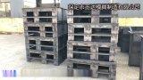 流水槽模具加工设备  u型流水槽模具 生产厂家