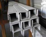 321不鏽鋼槽鋼現貨1cr18ni9ti槽鋼廠家