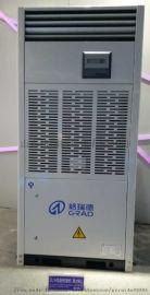 格瑞德风冷水冷式恒温恒湿机,高精密机房专用空调