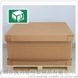 重型瓦楞纸箱 定制 设备包装箱 承重达2吨