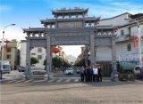 农村入口石大门样式图片