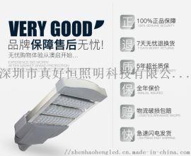 西安LED路灯|可调路灯|飞利浦芯片/明纬电源