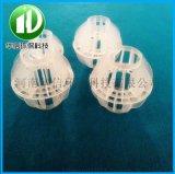 喷淋塔内部填料 PP空心球 多面球 废气处理填料