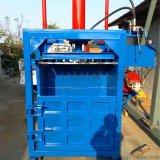 双油泵立式液压打包机 两项电压包机 纸箱液压打包机