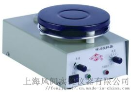 加热磁力搅拌器