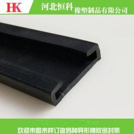 橡胶垫带 油箱垫带 三元乙丙橡胶垫带密封条