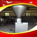 全自動真空葉片定量灌腸機直灌灌裝機可配扭結機打卡機